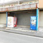 南砂鈴木倉庫1階