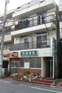 37. 江東区大島