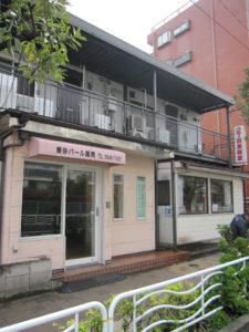 44. 江東区東砂